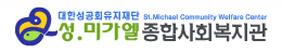 '신포통(通)' 지식전달순환운동:'나너바' 해피프렌즈 CA활동 6회기 진행 > 사업이야기